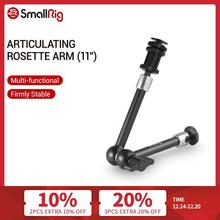 """SmallRig Articulating Rosette Arm with Cold Shoe Mount & Standard 1/4"""" 20 Threaded Screw Adapter Max Length 11 Inches  1498"""