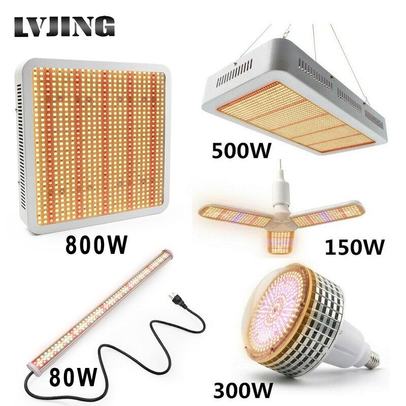 LVJING LED Grow Light 80W/150W/300W/500W/800W/1100W Full Spectrum For Indoor Greenhouse Grow Tent Box Plants Hydroponics Flower