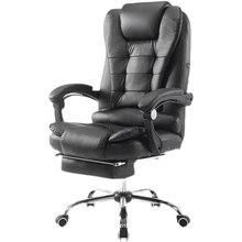 Boss Chair Office Chair Big Class Chair Study Chair Computer Chair Household Reclining Swivel Chair Free shipping