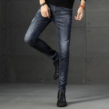 Male Pants Men Jeans Stretch Long Popular Stylish High-Quality