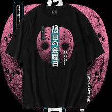 Токийский Гуль крутая футболка аниме Харадзюку мужские топы