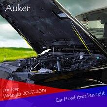 ل جيب رانجلر 2007 2017 JK سيارة التصميم مجددة غطاء محرك السيارة صدمة الغاز رفع تبختر القضبان دعم قضيب الفولاذ المقاوم للصدأ التصميم