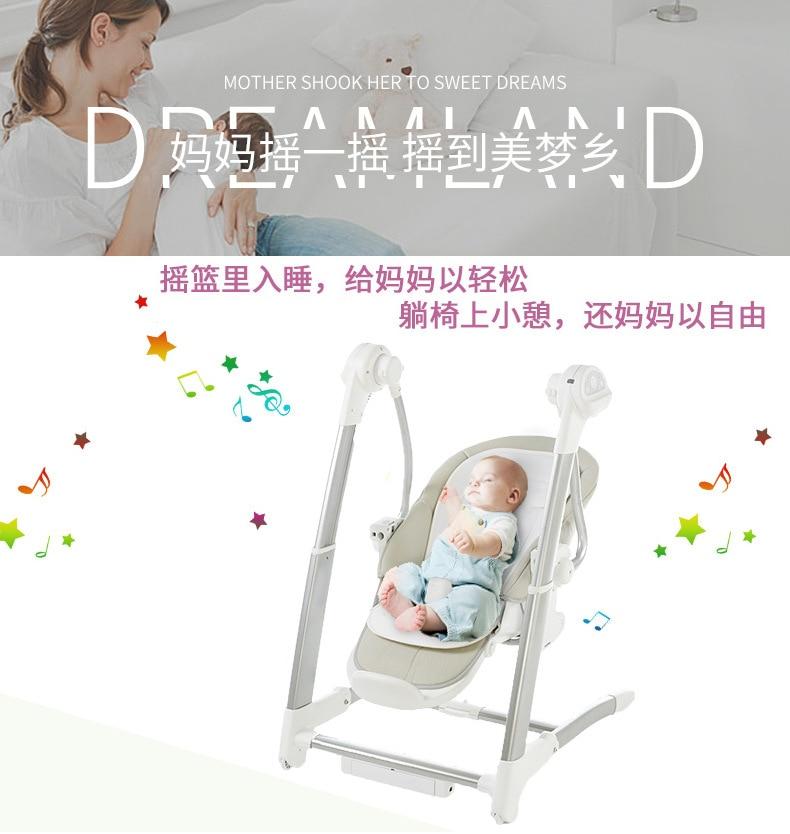 H136ae8099f45436e85f6b99d86c5f94cH Child dining chair electric coax baby artifact baby rocking blue chair child dining chair multifunctional baby rocking chair