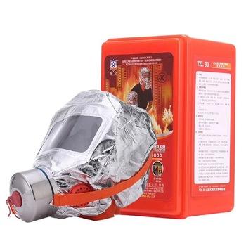Maska do ewakuacji przeciwpożarowej maska bezpieczeństwa 30 minut ochronna ochrona przeciwpożarowa Respirator pył węglowa maska do ochrony dróg oddechowych praca w domu tanie i dobre opinie TA-TZL30 Aluminum foil Activated carbon Respirator gas mask Fire escape mask Wearing style China CCC Certification 30 Minutes