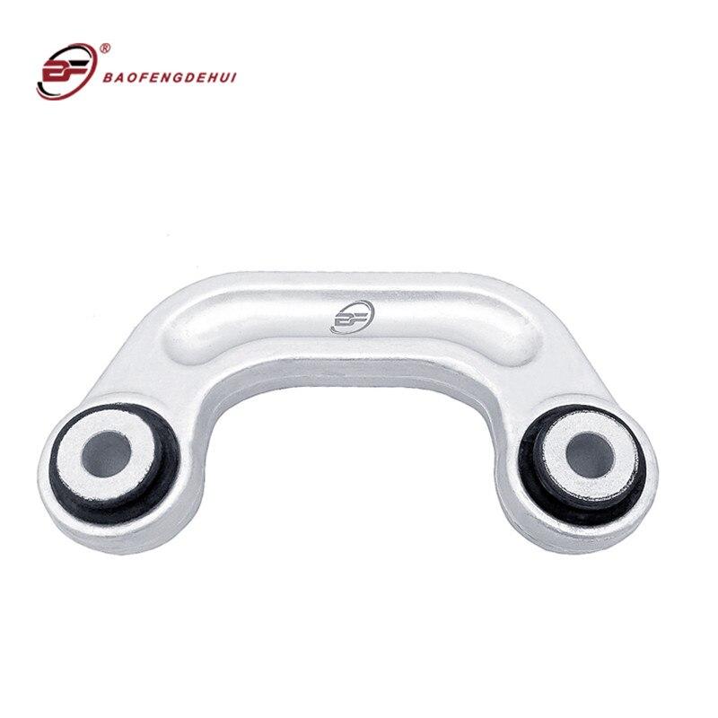 Araba süspansiyon ortak çubuk bağlantı Bar OEM 4E0411317E = 4E0411317F Audi A8/S8 quattro A6 A6AR A6Q A8 a8Q RS6 kontrol kolu parçaları