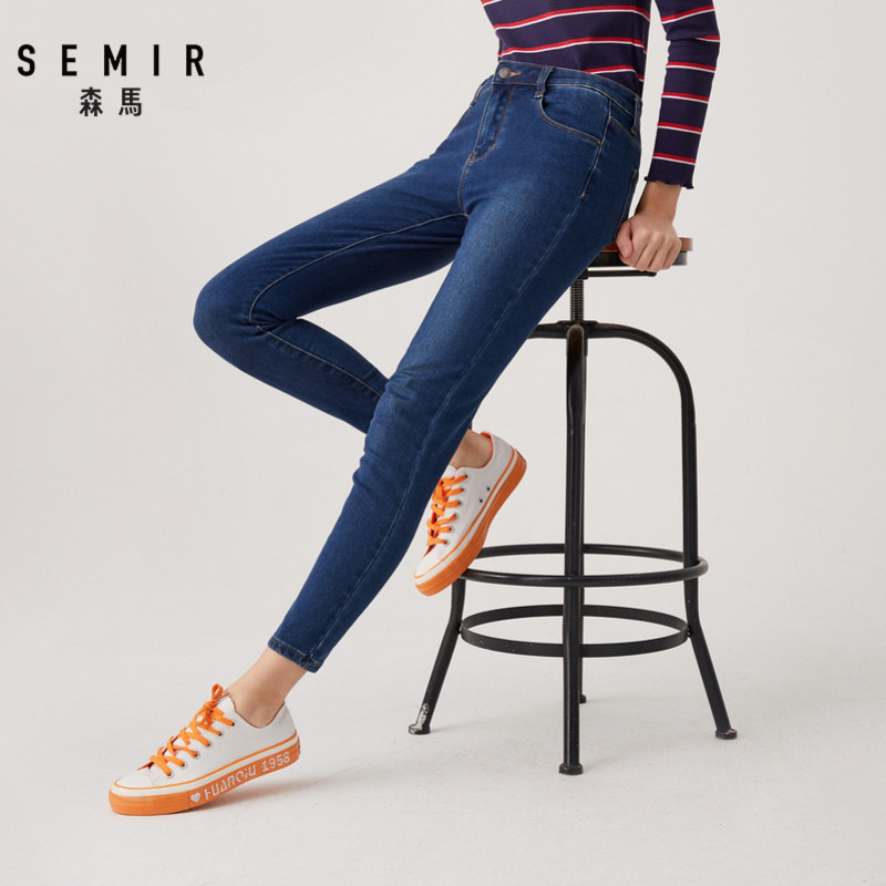 SEMIR Women Skinny Cropped Jeans Washed Denim Women's Cotton Ankle Jeans In Super Slim Fit With Zip Fly With Button Retro