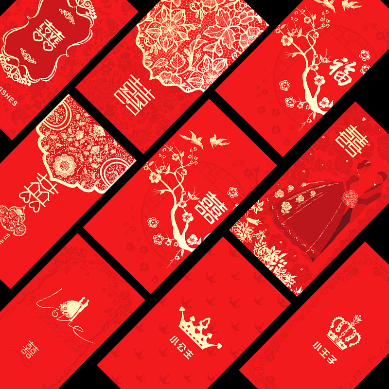 (30 Pieces/lot) Wedding Red Envelope New Year's Best Wish Lucky Money Pocket Thickening Red Envelopes