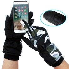 Перчатки для велоспорта, полный палец, толстые, регулируемые, ветрозащитные, Термо Перчатки, уличные зимние аксессуары для спортивной одежды для катания на лыжах, альпинизма