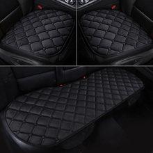 Чехол подушки сиденья автомобиля автомобильный коврик для audi