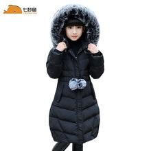 20 градусов Одежда для девочек теплый пуховик 2020 Зимняя Толстая