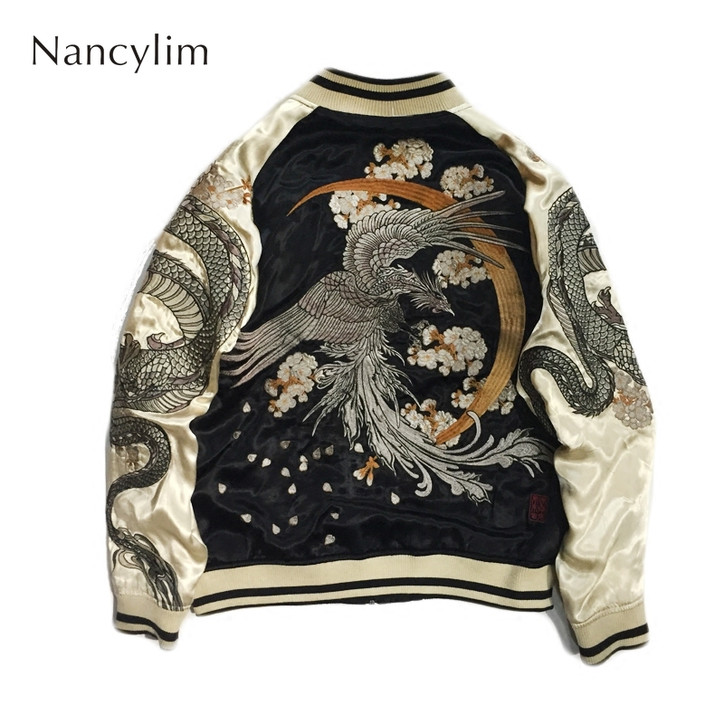 Classic Japanese Yokosuka Embroidered Double-sided Jacket For Men And Women Streetwear High Quality Harajuku Jacket Nancylim