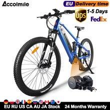 Suspensão completa poderosa 48v 750w bicicleta elétrica mtb dos homens elétrica elétrica elétrica elétrica elétrica elétrica 27.5 polegada mountain ebike bafang motor de estrada e bicicleta