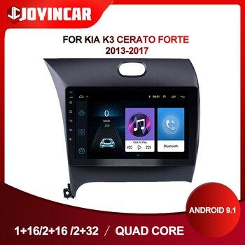 9 ''IPS 2din Android автомобильное радио для Kia K3 Cerato Forte 2013 2017 Автомобильный мультимедийный видео плеер навигация GPS навигация автомобильный аудио