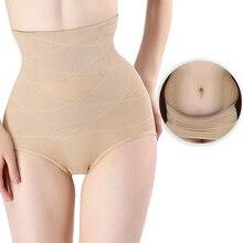 Hot Sale S-4XL Plus Size Slimming High Waist Abdomen Control Underwear Women Shapewear Clothing Accessories New Body Shaper