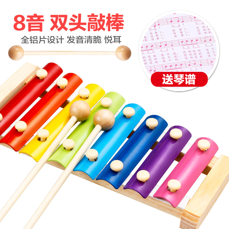 Children Bead-stringing Toy Bead Toy 6-12 Month Educational Toy Infants Early Education Building Blocks Toy 1-2-3-Year-Old