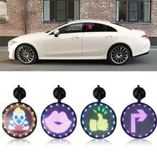 Direct Delivery LED Control Emoji Car Display Glow Light Logo With Remote Expression