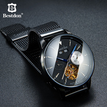 Bestdon Luxury Men's Watch Automatic Mec