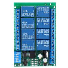 RS485 DC 12V 8 ערוץ ממסר עיכוב לוח הפקודה לתכנות בקרת ממסר מודול באיכות גבוהה