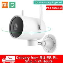 Xiaomi inteligentna kamera zewnętrzna wodoodporna kamera IP66 IP AI wykrywanie człowieka kamera internetowa 270 kąt 1080P WIFI Night vision dla aplikacji Mihome