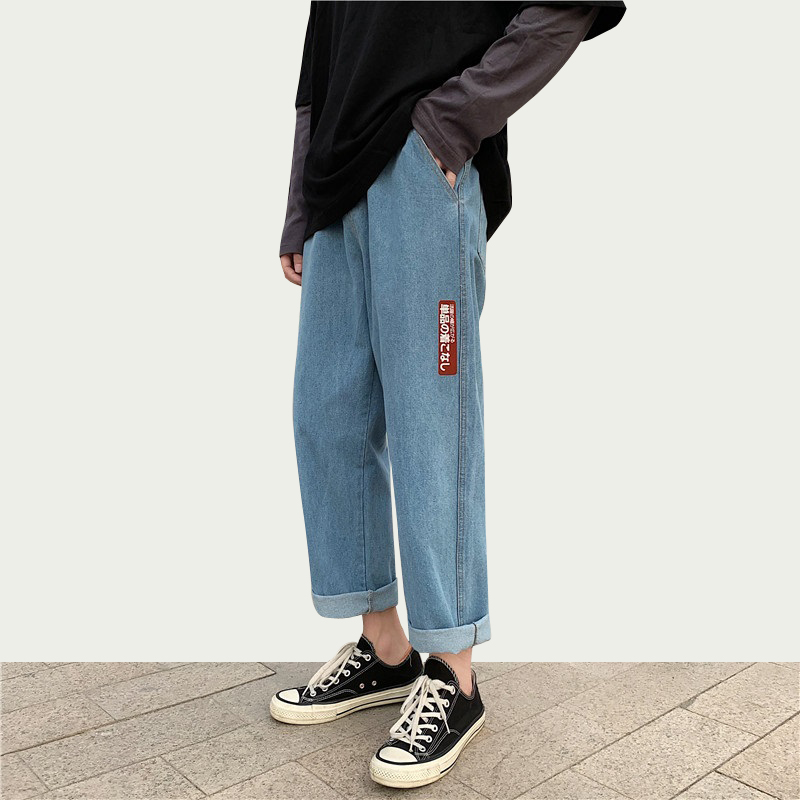 IiDossan Japanese Streetwear Harajuku Jeans Men Pants 2020 Vintage Straight Joggers Jeans Women Baggy Belt High Quality Denim