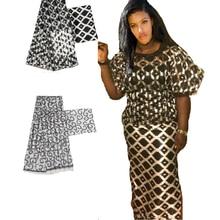 Hot sale Ghana Style satin silk fabric  with organza ribbon African wax design ! J52602