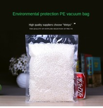Vacuum Bag Kitchen Food Vacuum Sealer Bag Thick 0.16mm Storage Vacuum Packaging Bags Food Packing Bag Wholesale Customization