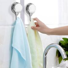 Towel Hook Hanger Rack-Coat Suction-Cup Wall-Mounted Kitchen-Clean-Ball Bathroom
