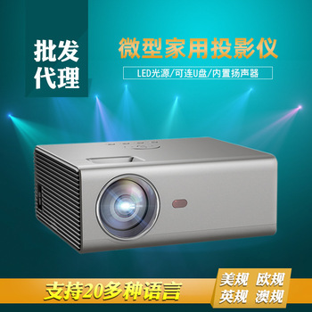 New Rd825 Projector Portable Mobile Phone Screen Smart WiFi Home LED HD Projector Factory Direct Supply orimag p6 portable smart mini dlp led wifi projector