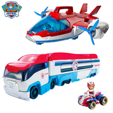 Оригинальные фигурки героев мультфильма «Щенячий патруль», большая игрушка, спасательный автобус, воздушный патруль, самолет, штабная башня, собака, щенок, автомобиль, игрушка в подарок
