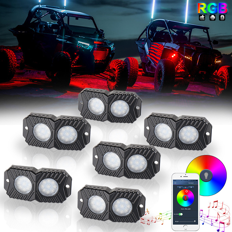 The New RGB Yituo Six Car Light Truck Ship Atmosphere Light Cross-border Hot Style High-power LED Car Light
