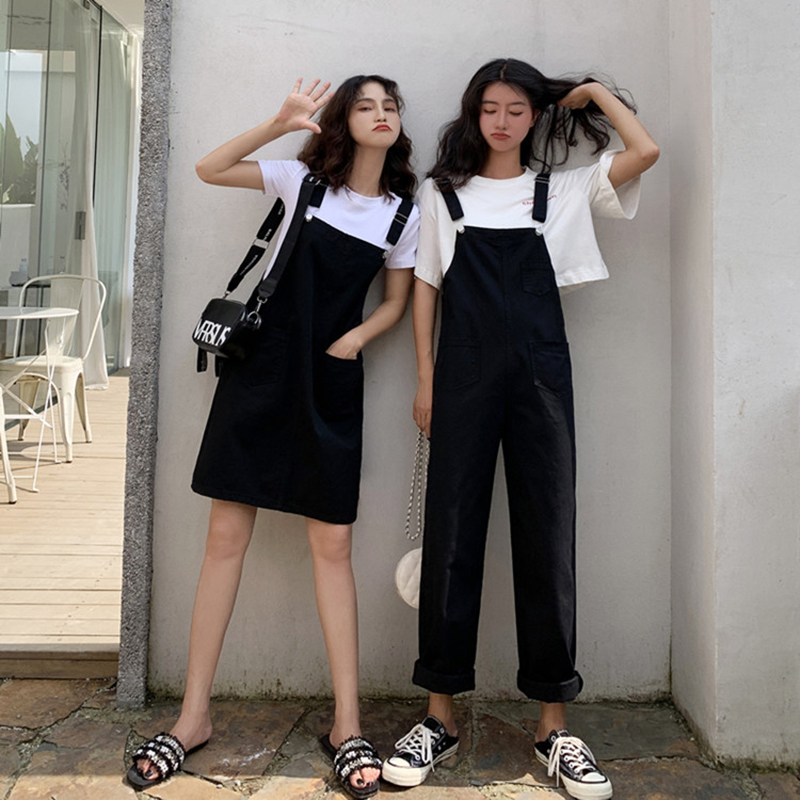 Korean Version Of Women's Denim Overalls + Thin Sloppy Skirt Girlfriend Skirt Pure Black And Yellow Wild College Style