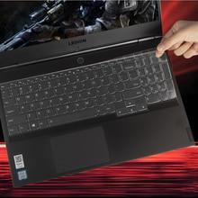 156 дюймов ТПП чёрная Обложка клавиатуры для ноутбука Защитная