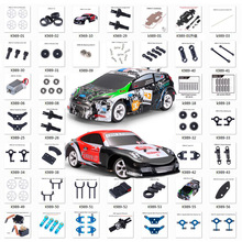 Wltoys RC Car Spare Parts Mosquito Car 1:28 Scale K989 K969 Original Accessories PVC Explosion-Proof Car Shell Cover