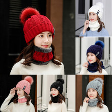 Высокое качество, удобные зимние теплые шапки, 2 шт., женская шапочка-шарф, набор, теплая вязаная шапка, толстая вязаная шапка с черепом, Кепка Czapka
