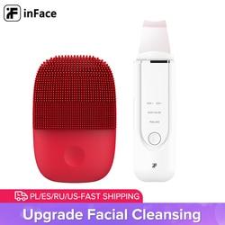 Inface Verbeterde Gezicht Reinigen Borstel Meeëter Porie Scrubber Spatel Ultrasound Elektrische Facial Brush Gezicht Huidverzorging Gereedschap