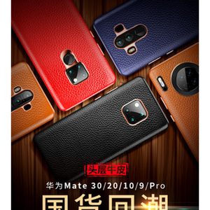 Image 4 - 2019 New Genuine Leather Back Protective Shell Skin for Huawei Mate 30 Case Luxury Accessories for Huawei Mate 30 Pro Funda Capa