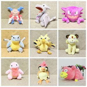Peluche de 7 pulgadas Squirtle Bulbasaur Charmander Slowbro Charizard Pidgeotto Magikarp Anime película de juguete relleno suave regalo de Navidad chico