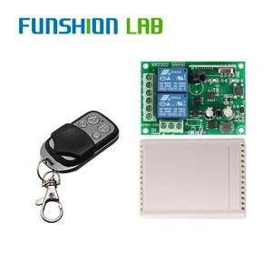 Image 4 - FUNSHION 433 Mhz Drahtlose Fernbedienung Schalter AC 85V 110V 220V 2CH Relais Empfänger Modul & RF 433 Mhz 4 taste Fernbedienungen