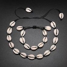 Женские ожерелья в виде ракушки Набор браслетов натуральный