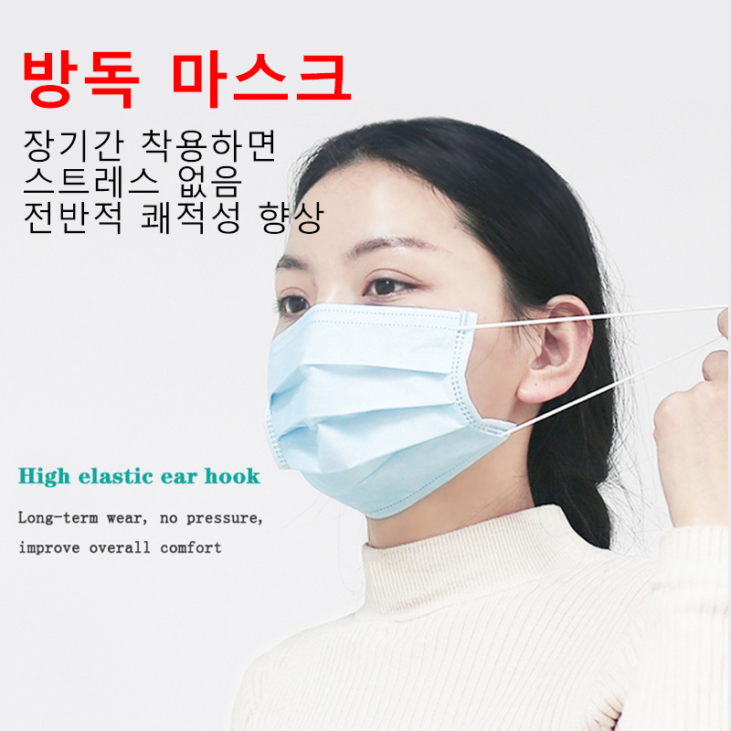 Image 4 - Medical Earloop Surgical Masks Disposable Mouth Mask 50pcs/3  Layers Non woven Face Mask  Anti Dust Mouth Nose Cover
