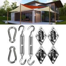 Outdoor Triangle Tent Sun Shade Sail Fixing Part 316 Stainless Steel Hardware Kit Home Garden Picnic Awning Canopy Accessories все цены