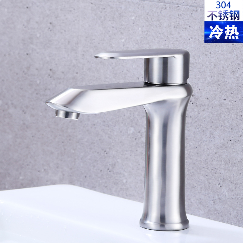 304 Stainless Steel Hot And Cold Water Faucet Bathroom Toilet Stage Wash Basin Household Brushed Audience Basin Single Bore
