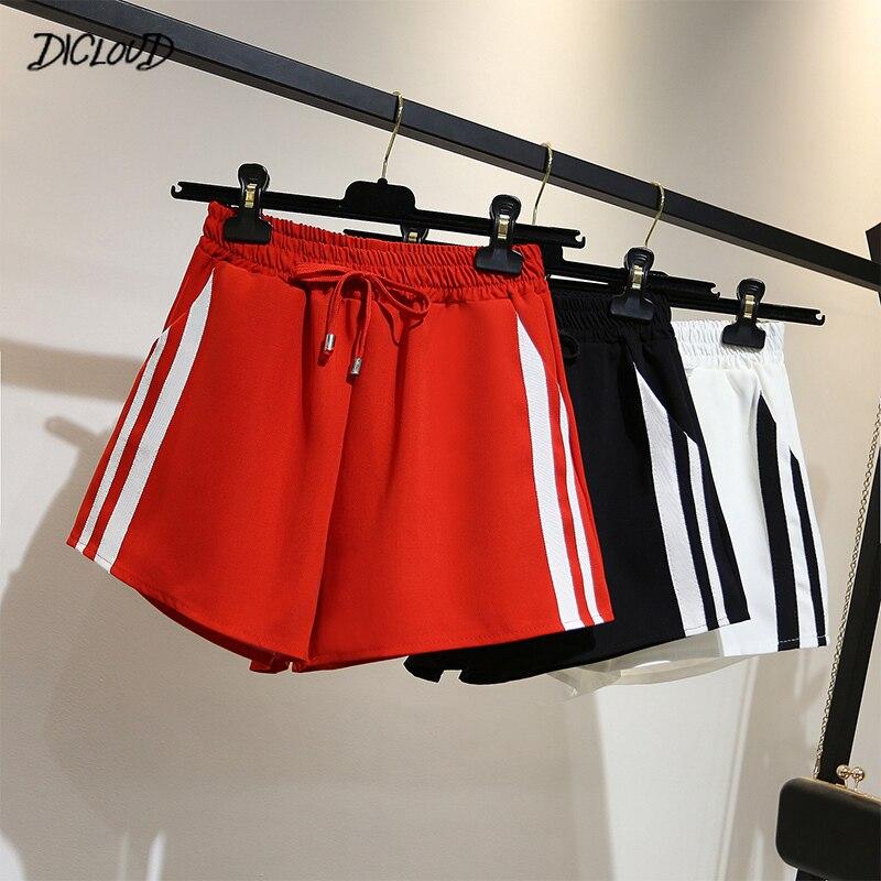 Shorts Women Casual Wide Leg Shorts Female High Waist Loose Casual Street Shorts Harajuku Short Women'S Clothing