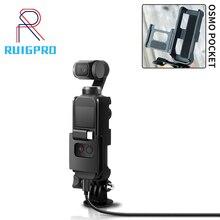 Soporte de montaje con tornillo 1/4 para DJI Osmo Pocket interfaz de cámara y soporte de Cámara de Acción para trípode Selfie Stick bicicleta