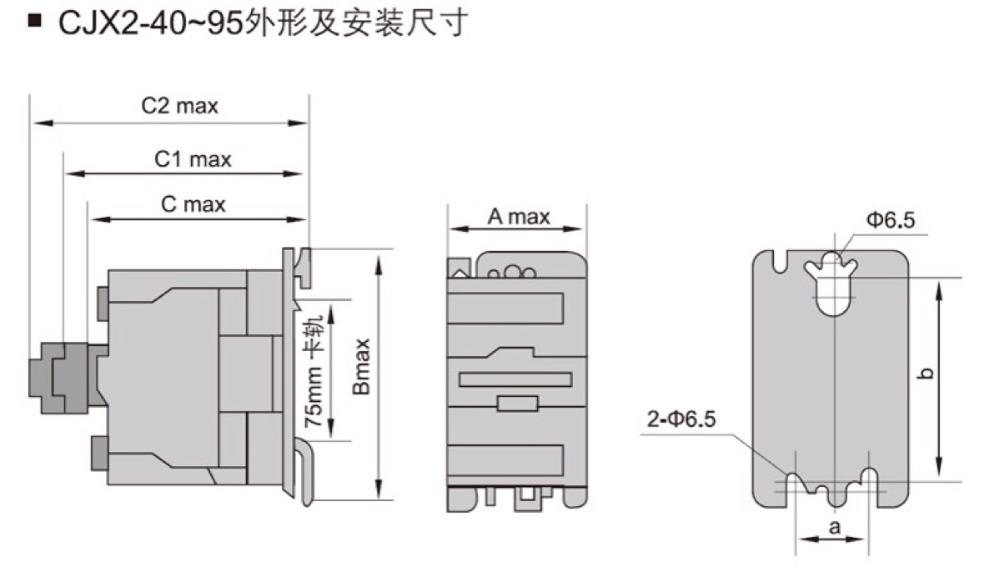 H137891c16e5543adb5dfb807aa4f666ck - 1pcs CJX2-1810 LC1 AC Contactor 18A 3 Phase 3-Pole Coil Voltage 380V 220V 110V 36V 24V 50/60Hz Rail Mounted 3P+1NO Normal Open
