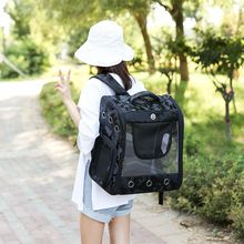 Net Yarn Pet Out Bag Porous Breathable Double Zipper Anti-fall Backpack Supplies F42A
