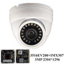 3MP Sony IMX307 + 3516EV200 IP תקרת מתכת כיפת מצלמה IP66 עמיד למים 2304*1296 תאורה נמוכה H.265 Onvif IRC אודיו PoE RTSP