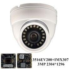 3MP Sony IMX307 + 3516EV200 IP sufitowa metalowa kopuła kamera IP66 wodoodporna 2304*1296 niskie oświetlenie H.265 Onvif IRC Audio PoE RTSP