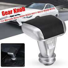 Car-Gear-Shift-Knob-Stick W204 Mercedes W203 R171 for W211 SLK W212 W209 CLK CLS Benz
