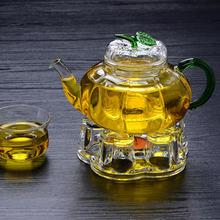 Прозрачный Стекло жаростойкий сердце Форма teapot' подогреватель